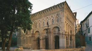 También llamada mezquita de Bab Al-Mardum